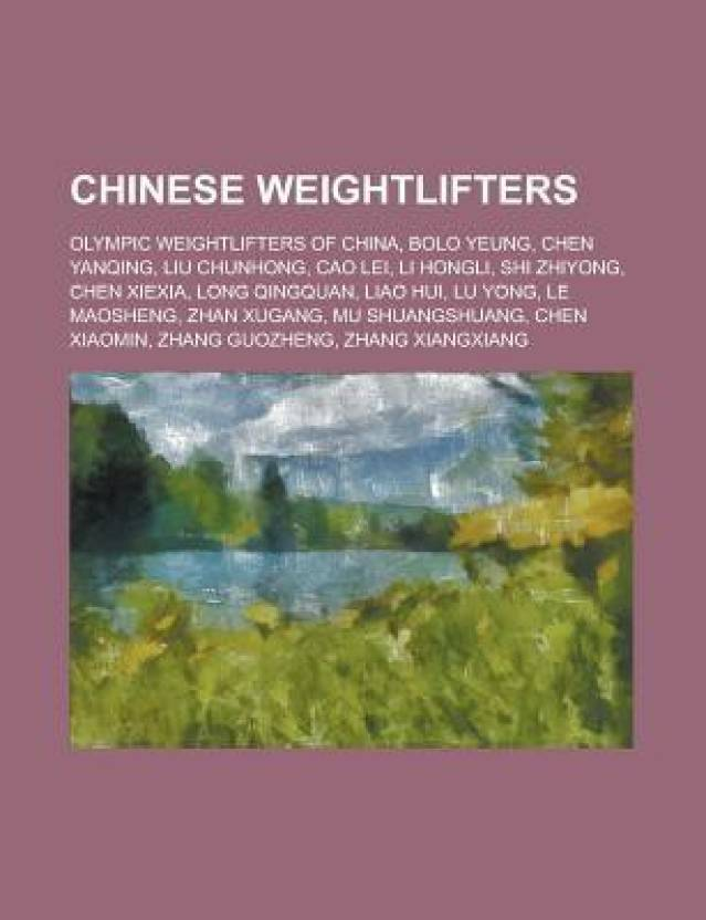 chinese-weightlifters-bolo-yeung-chen-ya