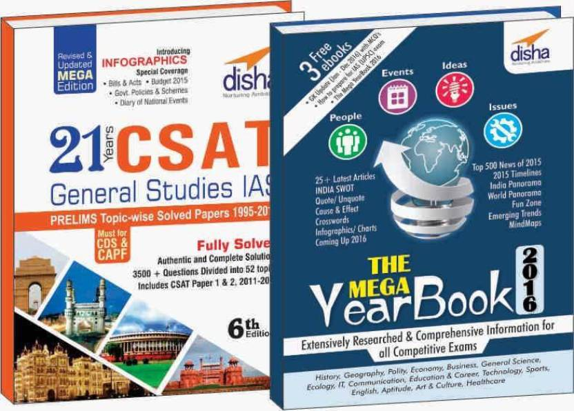 CSAT (IAS Prelims) 2016 Simplified (Past 21 yr Papers + General Knowledge YearBook) 5th Edition