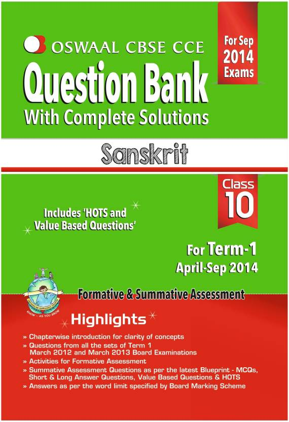 Oswaal CBSE CCE Question Bank with Complete Solutions Sanskrit Term