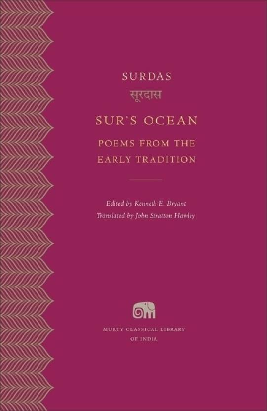 Surdas - Poems from the Early Tradition ( Murty Classical Library )
