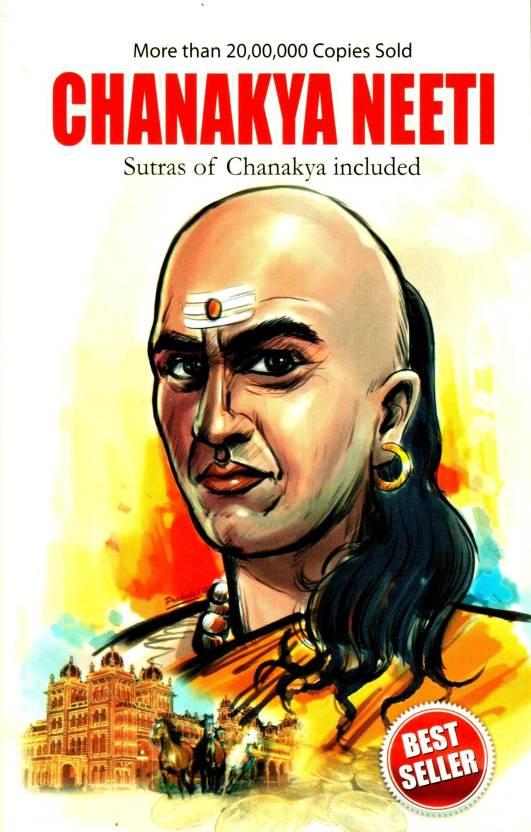 Chanakya Neeti 1 Edition