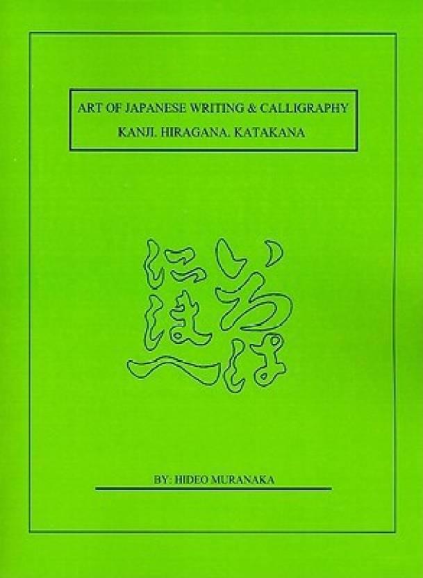 Art of Japanese Writing & Calligraphy: Kanji  Hiragana