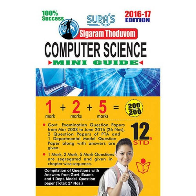 12th standard computer science book pdf free download