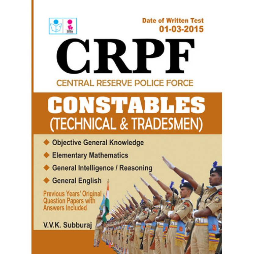 CRPF Constables (Technical nd Tradesmen) English Exam Books