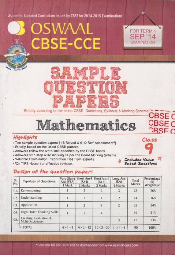 CBSE - CCE Mathematics Term 1 (Class 9) : Sample Question Papers 1st Edition
