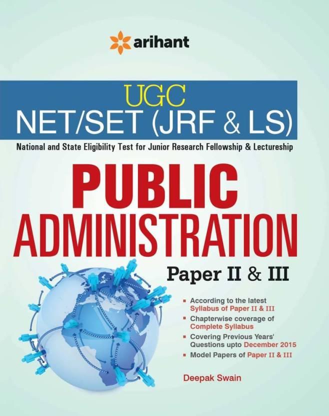 public management research paper