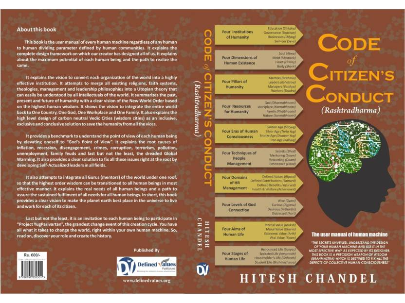 Code of Citizen's Conduct (Rashtradharma)