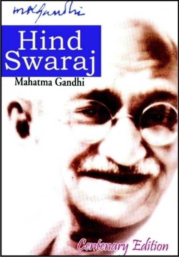 Hind Swaraj Rajpal & Sons Edition