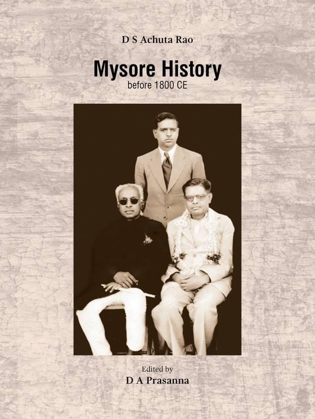 Mysore History before 1800 CE