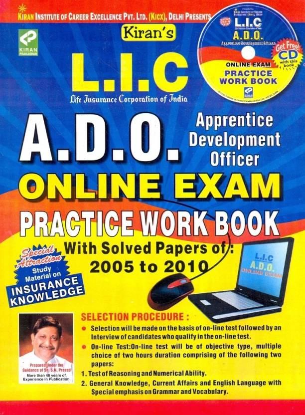 LIC ADO: Life Insurance of India Apprentice Development Officer Recruitment Examination
