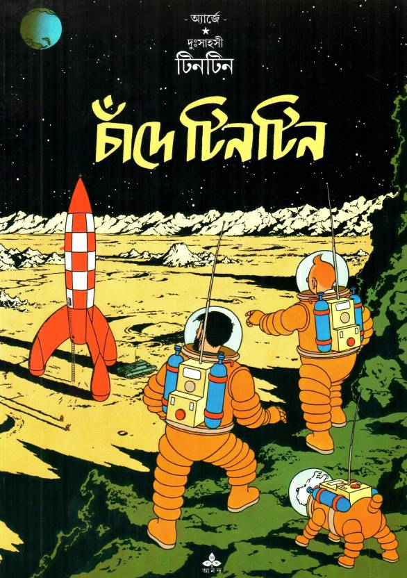 Chande Tintin