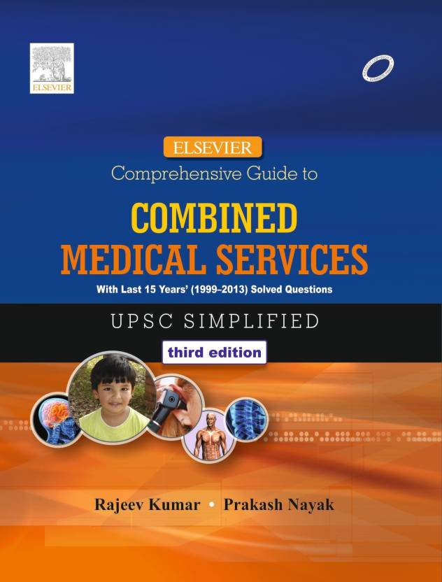 Elsevier Comprehensive Guide to Combined Medical Services : With Last 15 Years (1999 - 2013) Solved Questions, UPSC SIMPLIFIED 3rd Edition