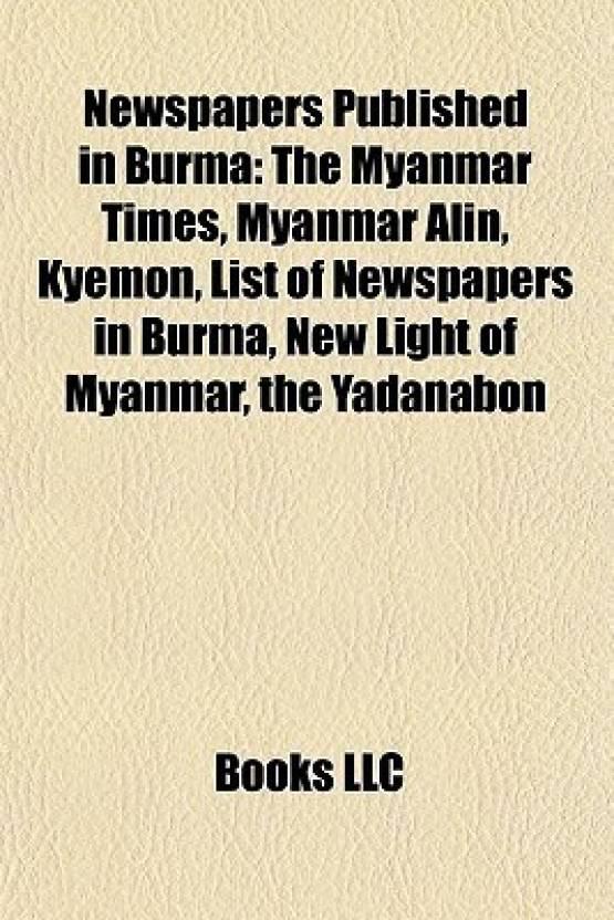 Newspapers Published in Burma: The Myanmar Times, Myanmar Alin
