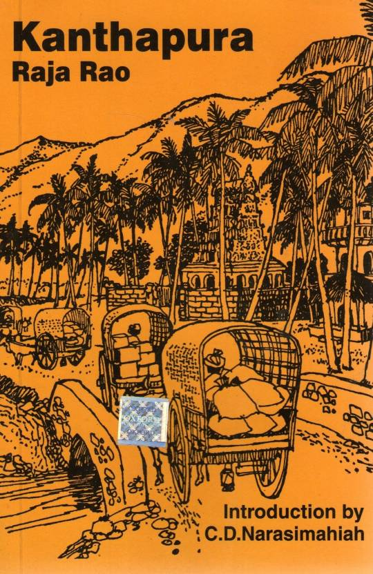 KANTHAPURA ( EDU EDI) Abridged Edition