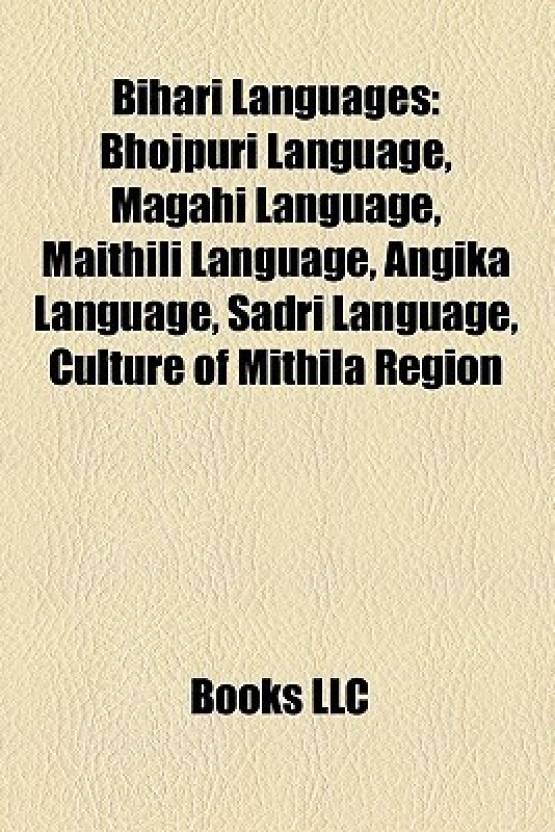 Magahi language
