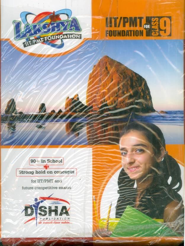 Lakshya PMT/IIT Foundation Boxset (Class - 9) 2nd Edition