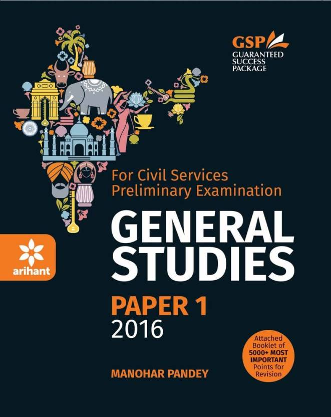 General Studies Manual Paper-1 2016 4 Edition