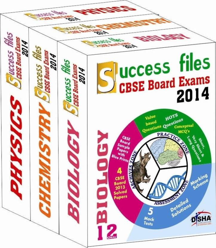 Cbse board 2014 success files class 12 physics chemistry cbse board 2014 success files class 12 physics chemistry biology 5 sample malvernweather Image collections