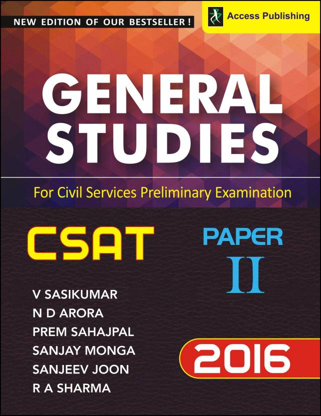 General Studies Paper 2 (2016) For Civil Services Preliminary Examination 1 Edition