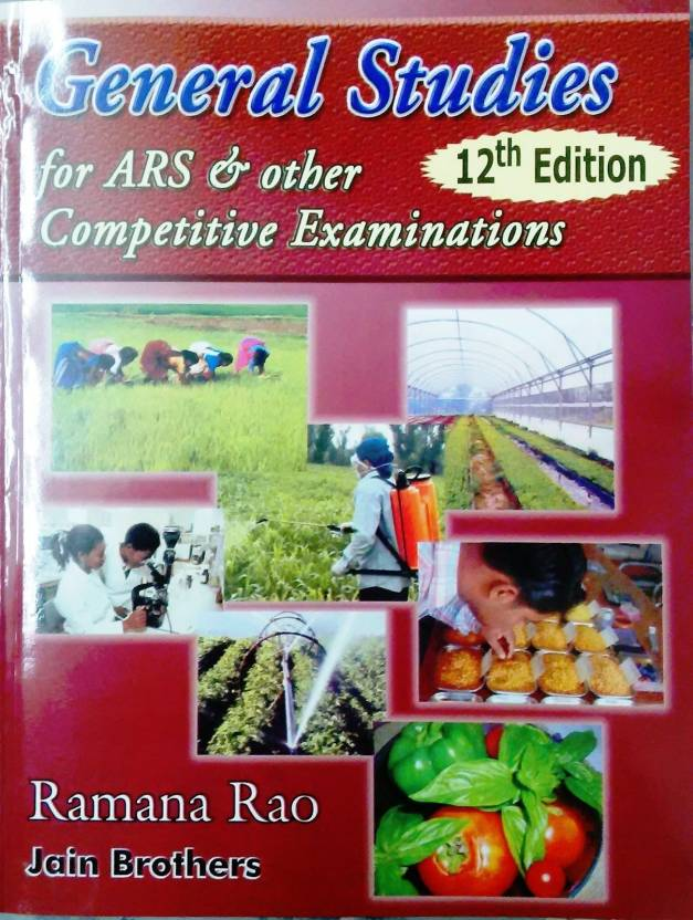 General Studies For ARS & Other Competitive Examinations 11th  Edition