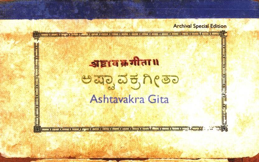Ashtavakra Gita (Archival Special Edition)