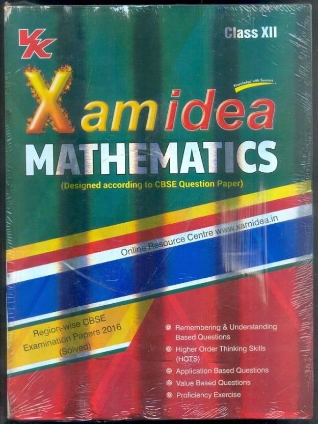Xamidea Mathematics for Class - 12: Buy Xamidea Mathematics for
