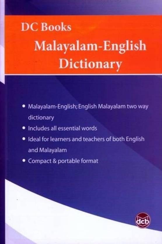 English Malayalam : Malayalam English Dictionary: Buy