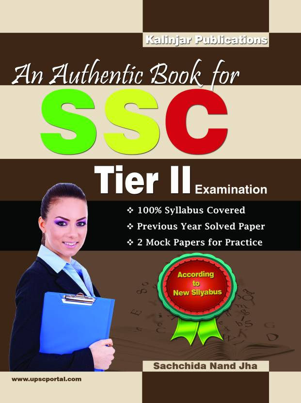 Authentic Book for SSC Tier - 2 Examination PB