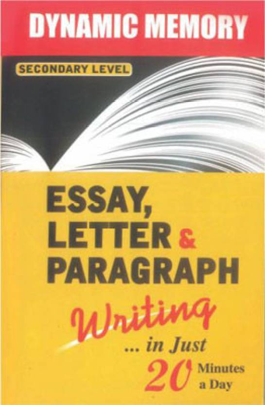 What Is The Thesis Of An Essay Dynamic Memory Essay  Letter Writing In Just  Minutes A Day  Edition Essays On Science also Writing High School Essays Dynamic Memory Essay  Letter Writing In Just  Minutes A Day   Synthesis Essay Tips