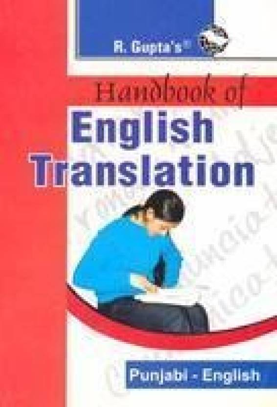 Handbook of English Translation (Punjabi-English) 4th Edition: Buy