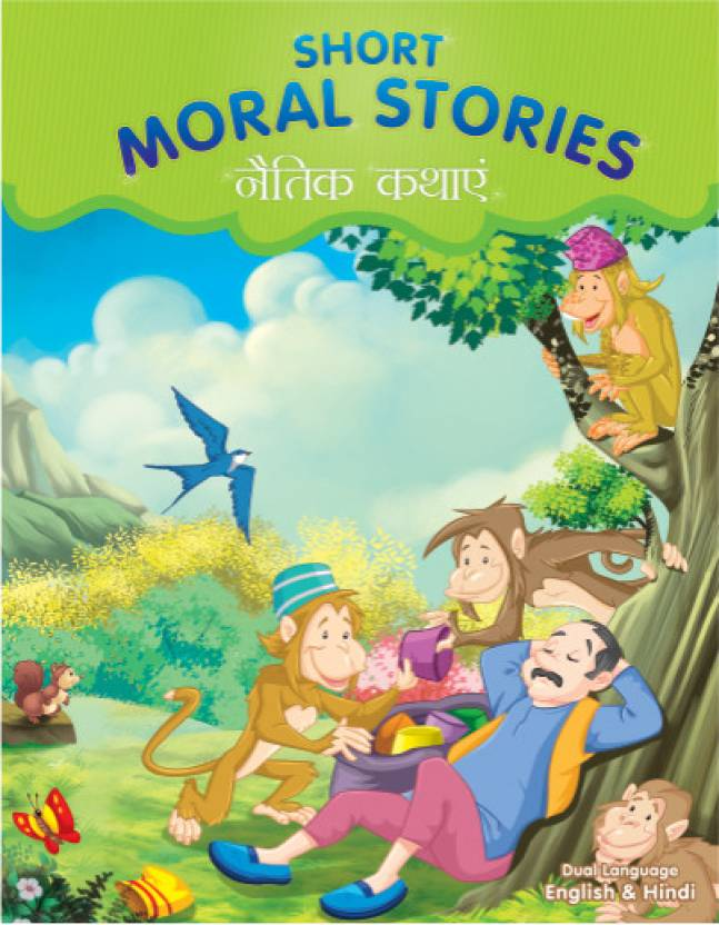 English & Hindi Short Moral Stories PB 2013 Edition: Buy