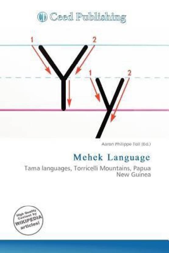 Mehek Language: Buy Mehek Language by Aaron Philippe Toll at Low