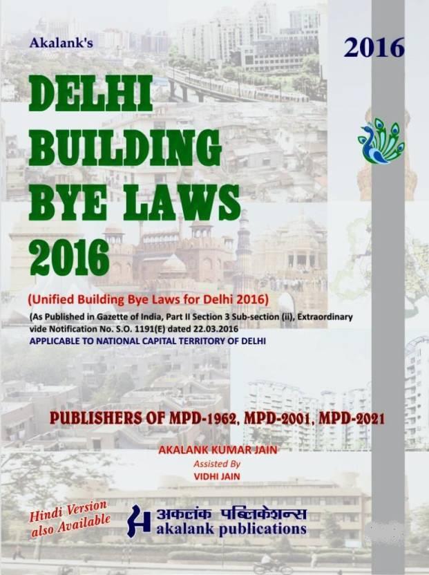Delhi Building Bye Laws 2016