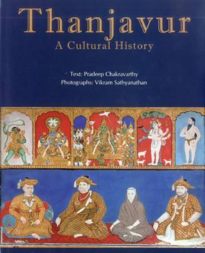 Thanjavur: Buy Thanjavur by Chakravarthy Pradeep at Low Price in