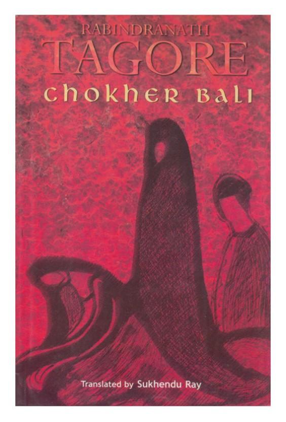 Chokher Bali By Rabindranath Tagore - PDF Bangla Book Download