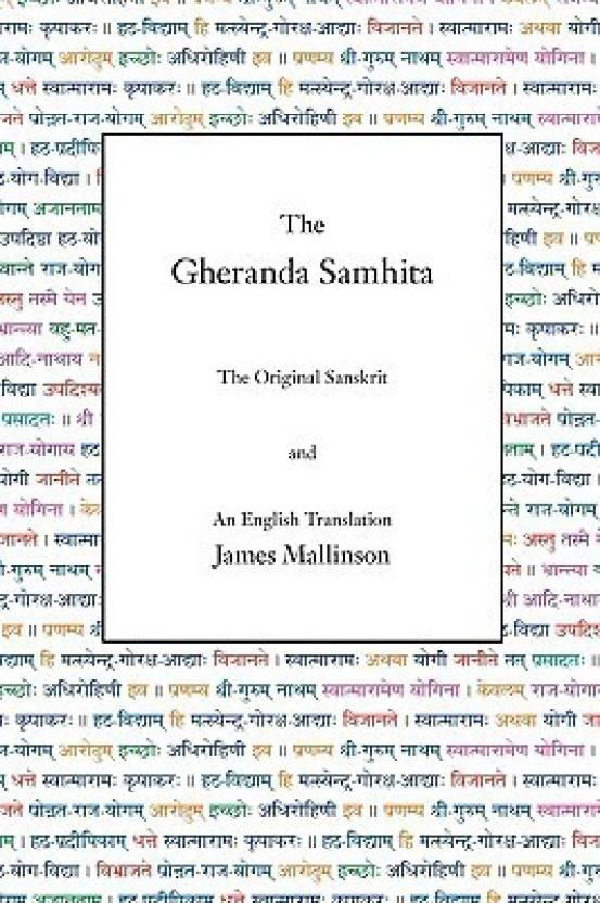 The Gheranda Samhita : The Original Sanskrit and an English Translation
