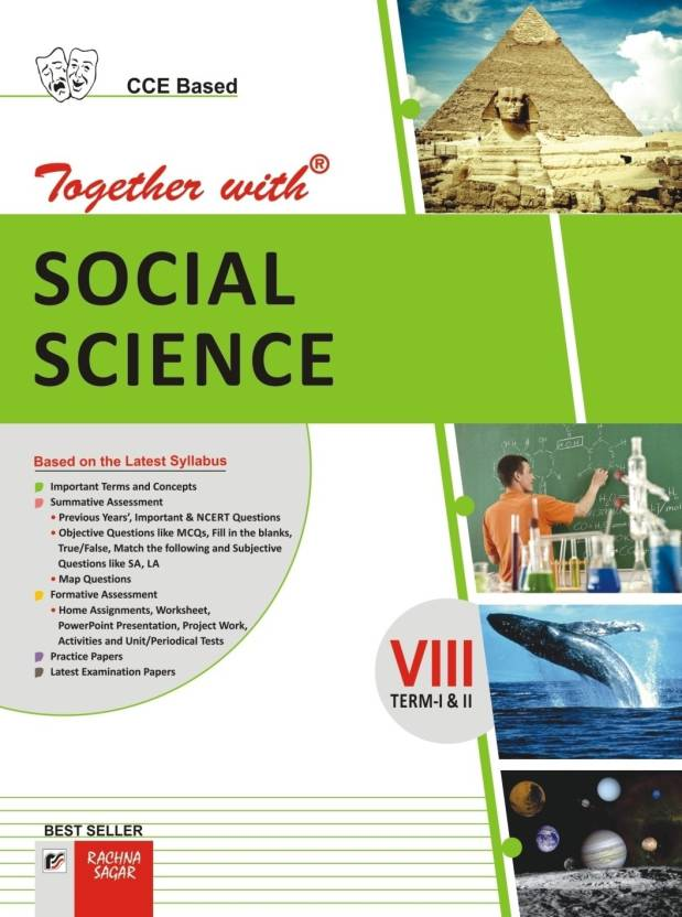 CCE Based Social Science, Term - 1 & 2 (Class - 8) 22nd Edition: Buy