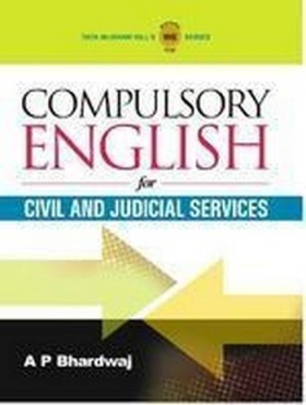 Compulsory English for Civil and Judicial Services 1st Edition