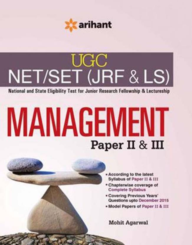 11-years-solved-papers-5-mock-tests-jcec
