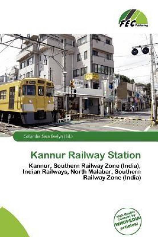 Kannur Railway Station: Buy Kannur Railway Station by