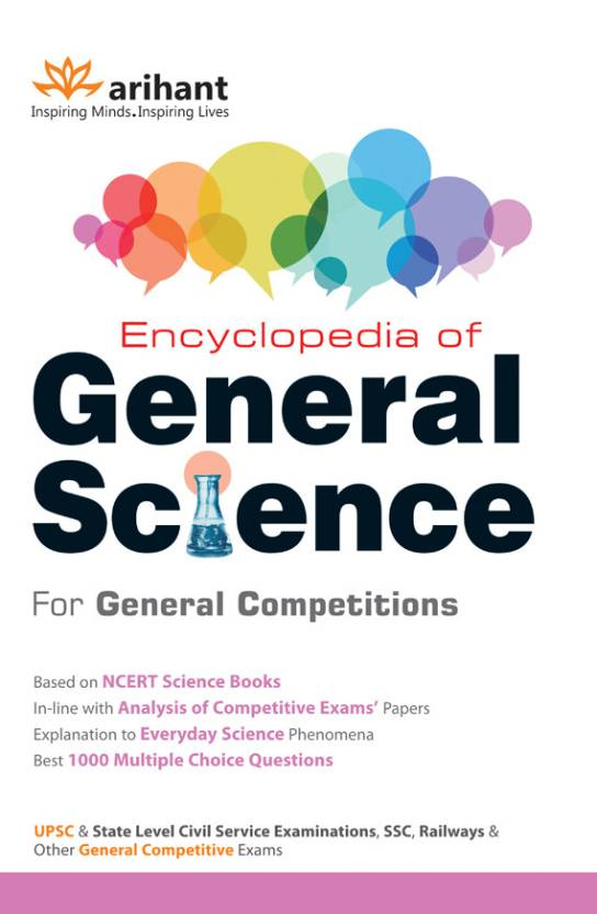 Encyclopedia of General Science for General Competitions  (English, Paperback, Arihant Experts)