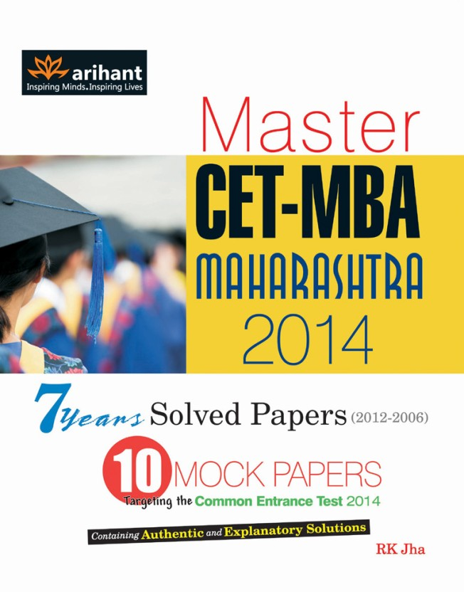 Mah Mba Cet Papers Pdf
