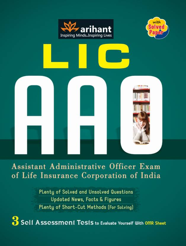 LIC AAO - Assistant Administrative Officer Exam of Life Insurance Corporation of India 4th Edition