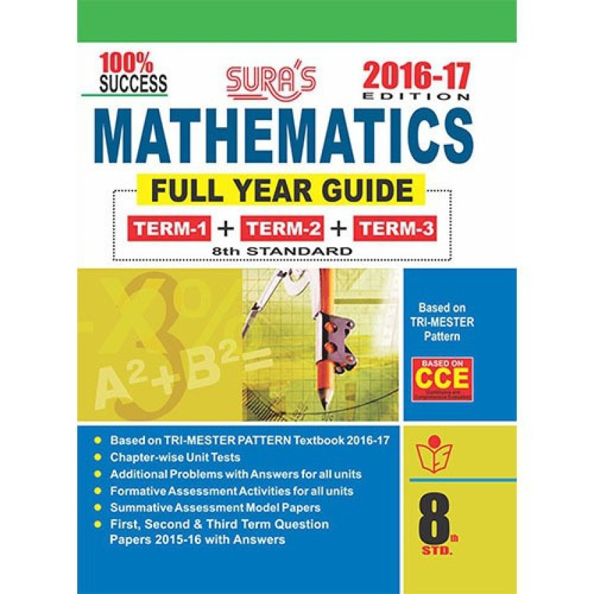 8th standard guide mathematics full year english medium tamilnadu rh flipkart com 11th state board maths guide 12th state board maths guide pdf