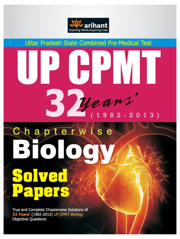 up cpmt 32 years chapterwise biology solved papers 3rd edition buy rh flipkart com