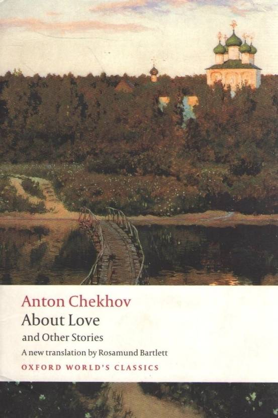 About Love and Other Stories New Ed. / Edition