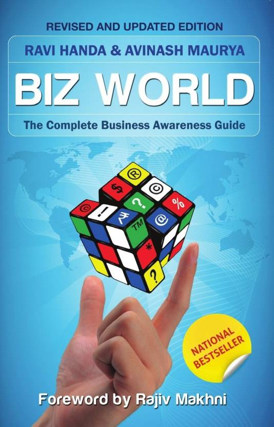 Biz World