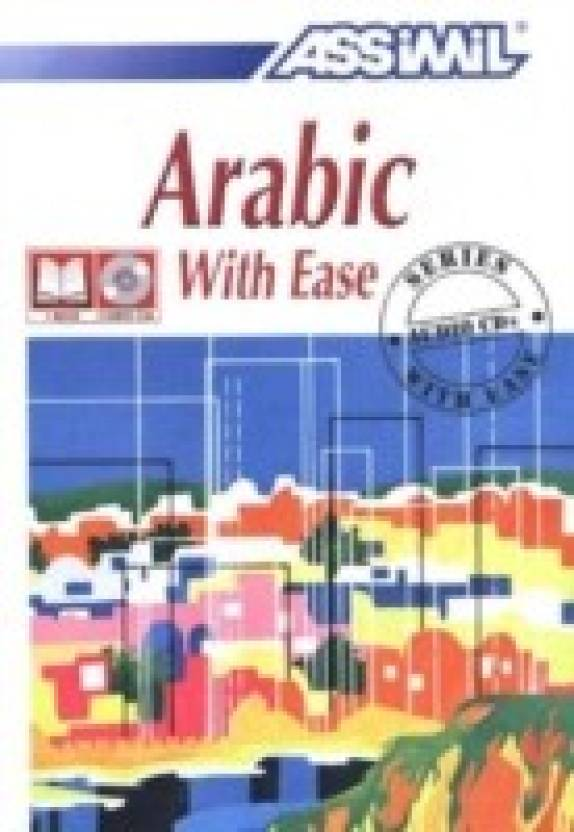 Assimil Language Learning: Arabic With Ease - Multimedia