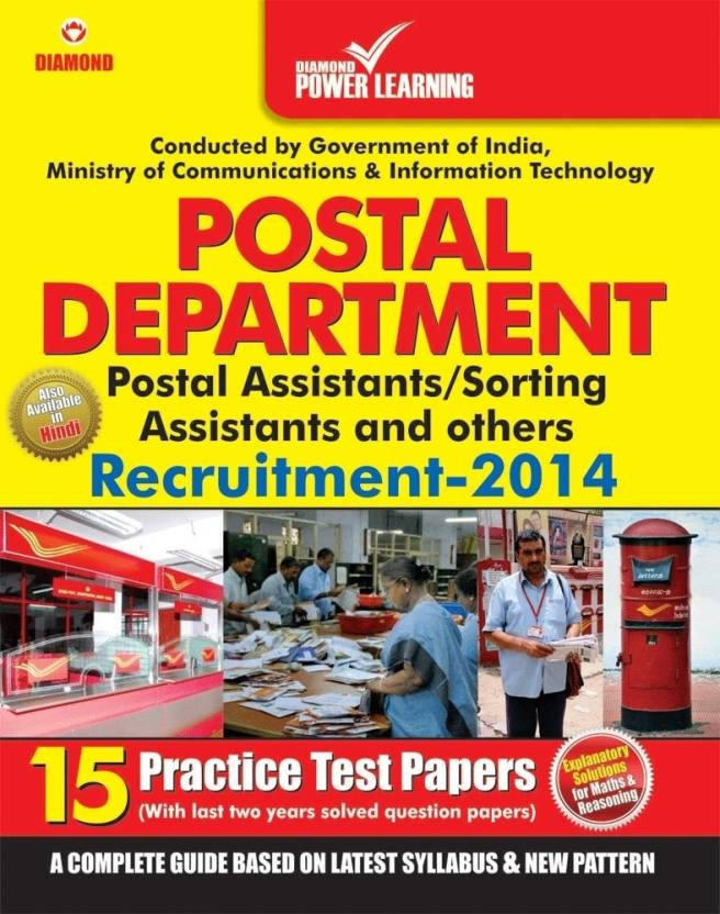 Postal Department Postal Assistants / Sorting Assistants and