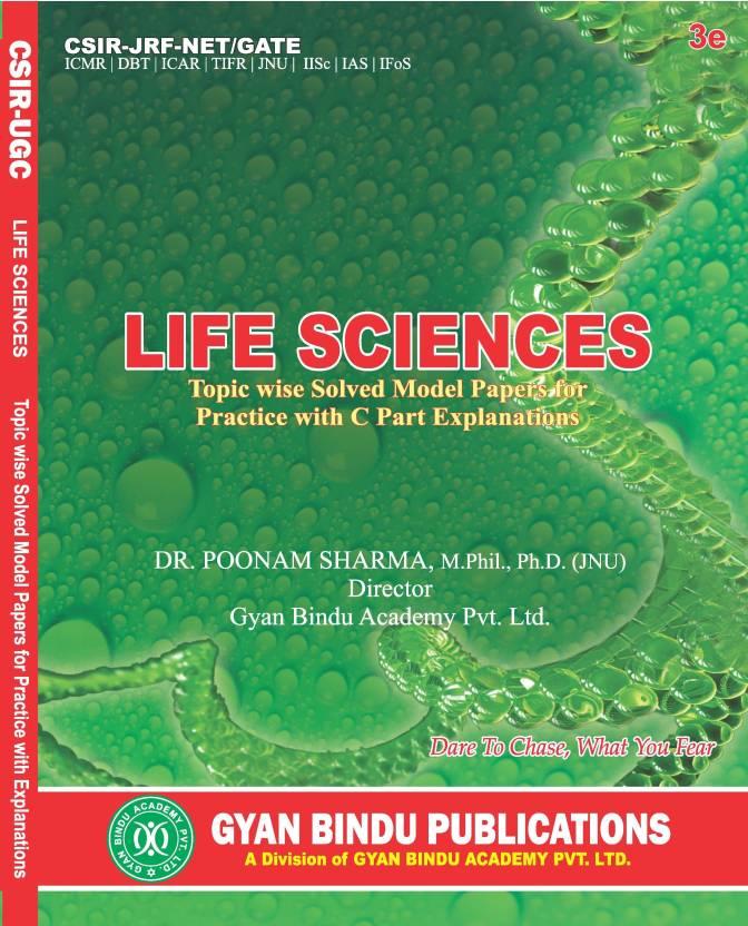 reguicom - Csir net life science books arihant